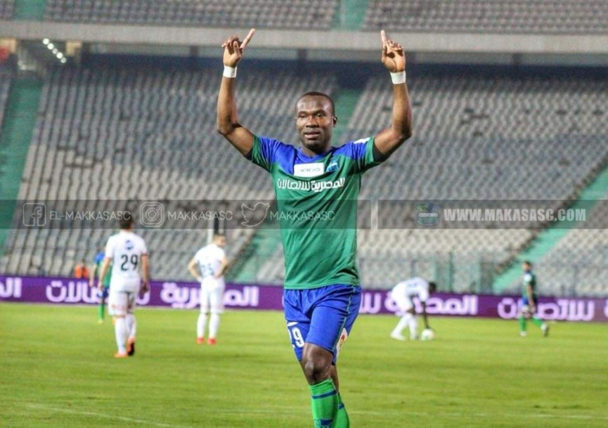Ghana's John Antwi becomes foreign top scorer in Egyptian history after bagging HAT-TRICK today