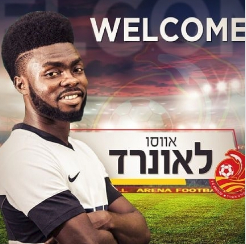 Dreams FC captain Leonard Owusu signs for Israeli side FC Ashdod