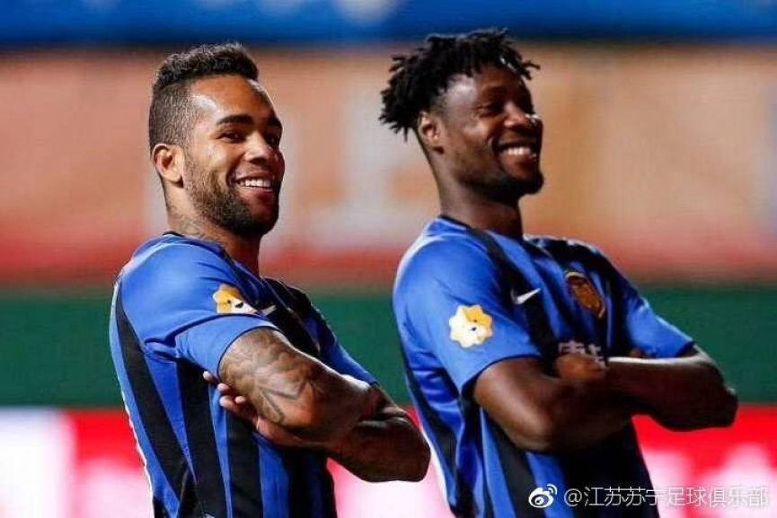 Richmond Boakye Yiadom scores again to save Jiangsu Suning from defeat