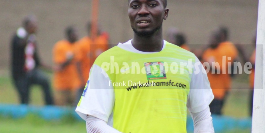 Goalkeeper Philemon McCarthy parts ways with Dreams FC
