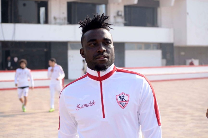 Zamalek end relationship with Nana Poku