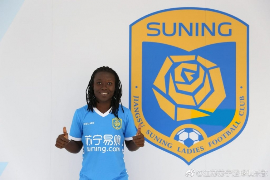 Black Queens skipper Elizabeth Addo joins Chinese club Jiangsu Suning SC