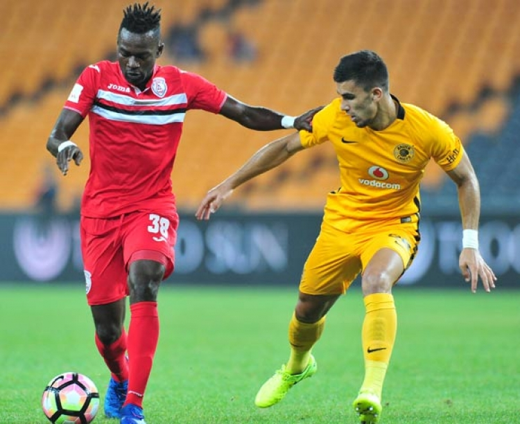 Ghana's Mohammed Anas nears Black Leopards switch