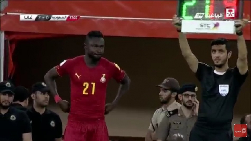 Vincent Atingah makes Black Stars debut