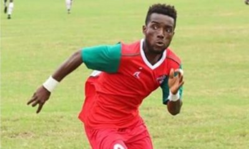 DONE DEAL: Kotoko sign highly-rated winger Maxwell Baakoh